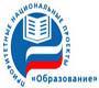 Приоритетный национальный проект «Образование»